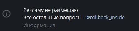 Контакт Каппера