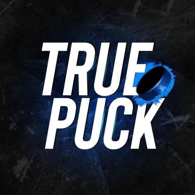 True Puck реальные отзывы игроков