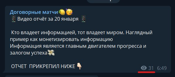 владимир стаховский просмотры