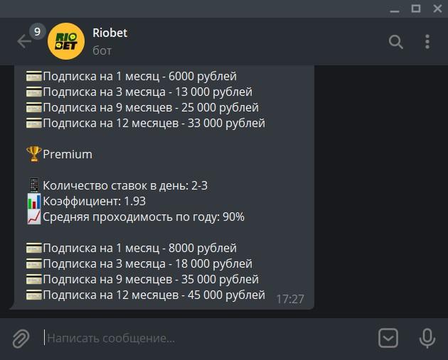 riobet premium