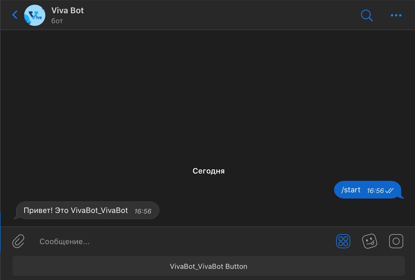 Viva Bot телеграмм