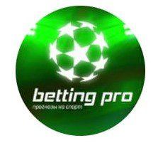 Каппер Betting Pro