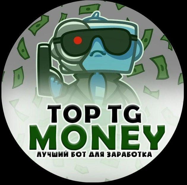 TOP TG MONEY