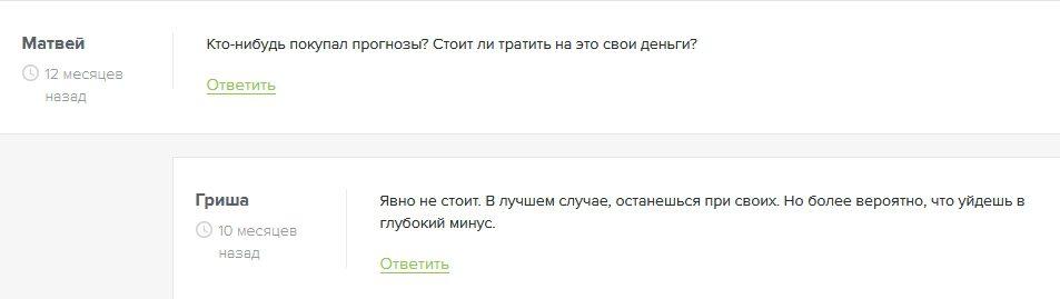 Егор Калуга в Телеграмм - отзывы