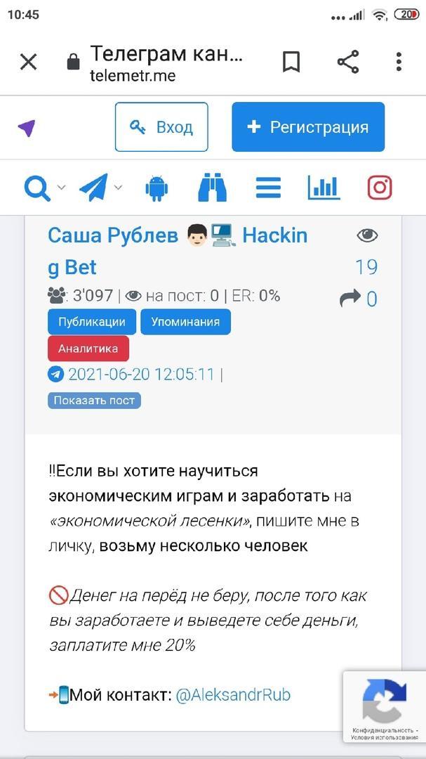 Телеграмм канал Sasha Rublev