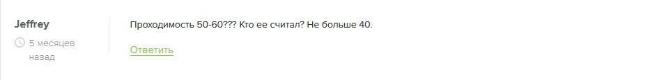 Каппер Егор Калуга - отзывы