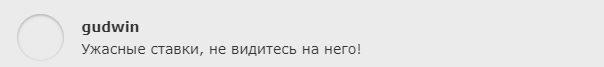 Отзывы о Best Марафон Телеграмм